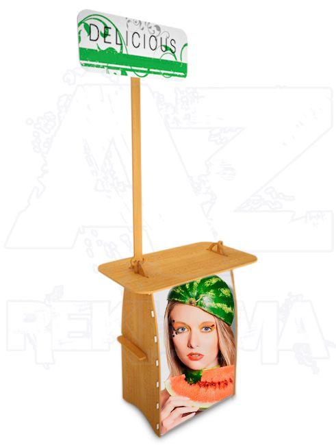 Promostolek v kombinaci plast - dřevo - PERFECT