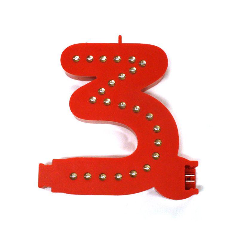 Modulární světelná LED číslice - 3