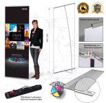 Přenosný Banner display Light 100x200 konstrukce A-Z Reklama CZ