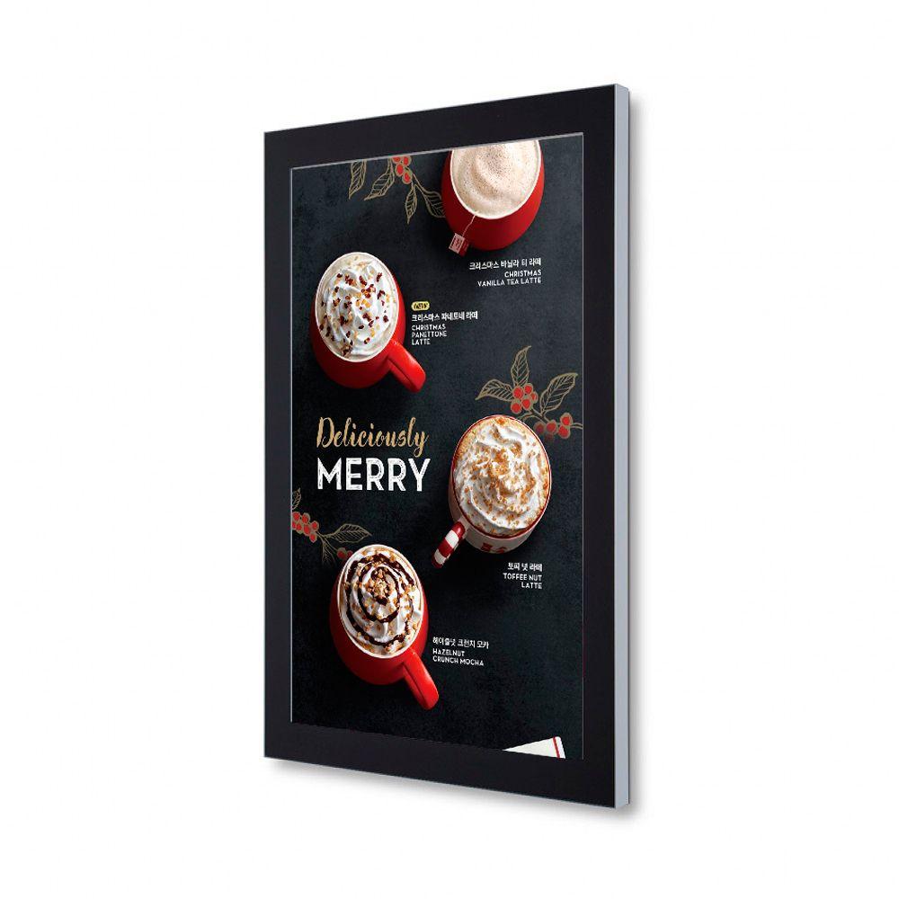 Venkovní prémiová vitrína na plakát formátu B1 A-Z Reklama CZ