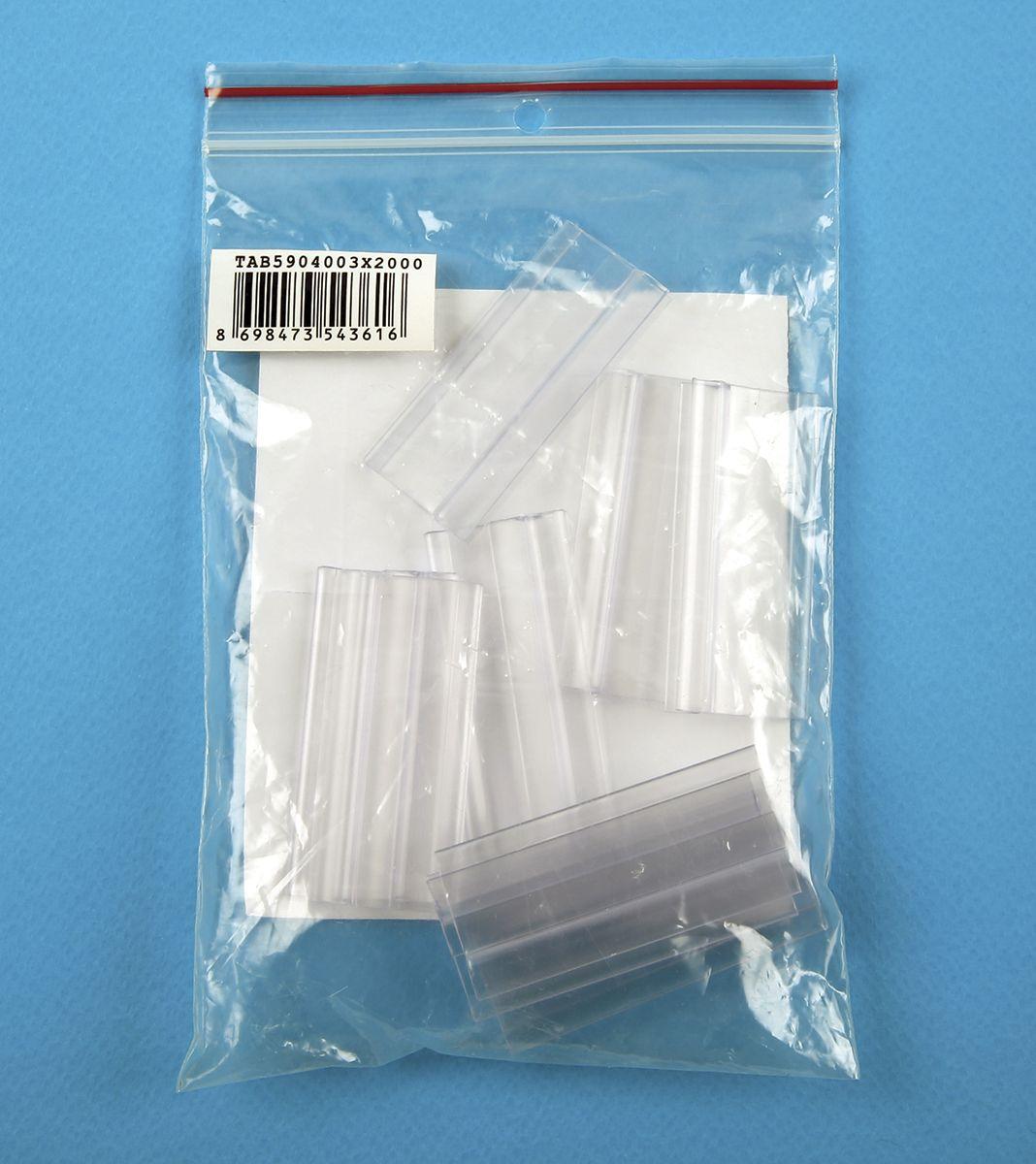 Plastové záložkové rozlišovače na listovací kapsy A-Z Reklama CZ
