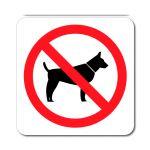 Zákaz vstupu se zvířaty