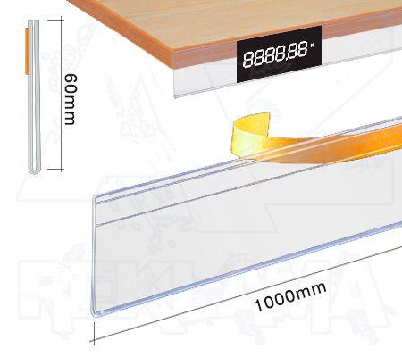 Samolepící cenovková regálová lišta na hranu - 60x1000mm