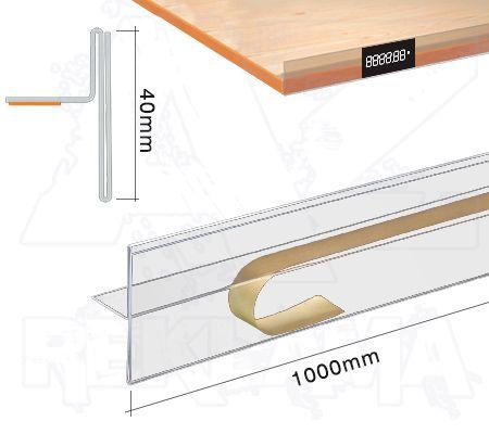 Samolepící cenovková regálová lišta tvar T - 40x1000mm