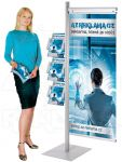 Multistand Info Systém 01