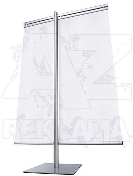 Držák banneru pro multistand šíře 70 cm A-Z Reklama CZ