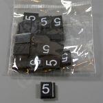 Cenovky 12x8, náhradní číslo 5, 20 ks